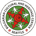 Bulgarian Cultural and Heritage Center of Seattle